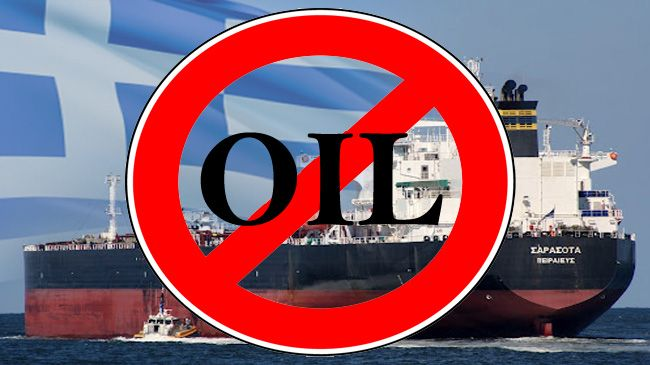 Iran-refuses-to-deliver-500k-barrel-oil-shipment-to-Greece
